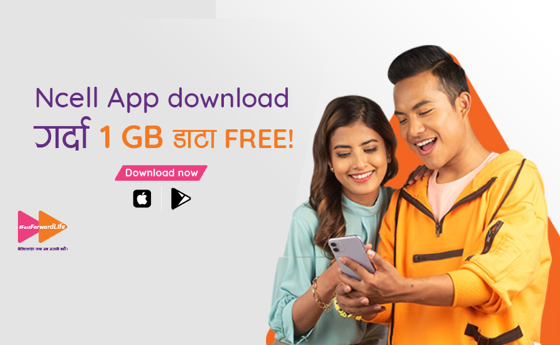 ncell app new version with 1 gb data free