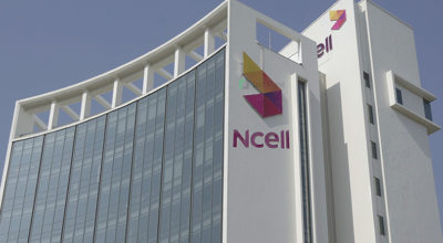 ncell office techpana