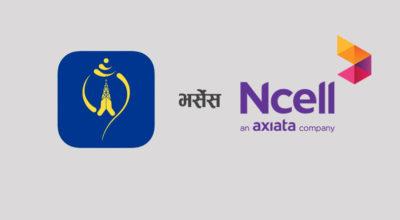 ncell vs ntc