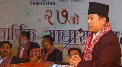 parbat gurung on internet price
