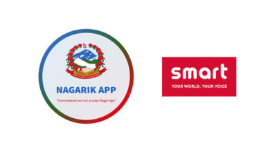 Nagarik-app-smart-cell-techpana