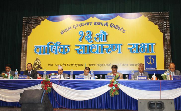 Nepal-telecom-news-techpana