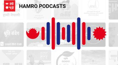 hamro-patro-podcast-techpana