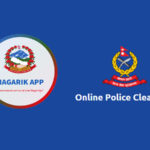online-police-clearance-report-nagarik-app-techpana