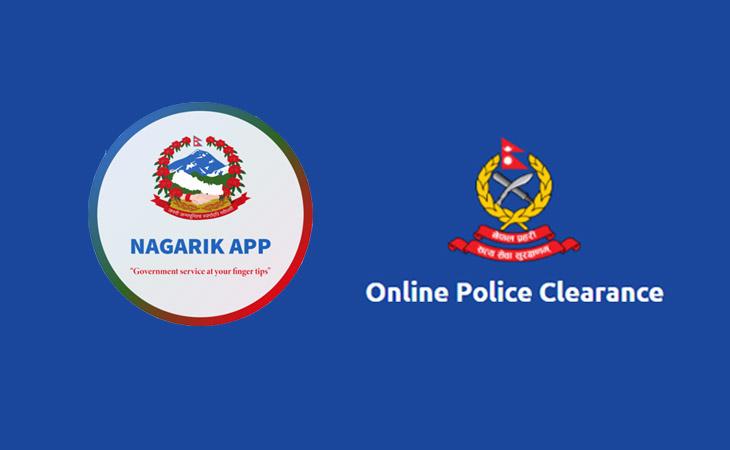 online-police-clearance-report-nagarik-app-techpana