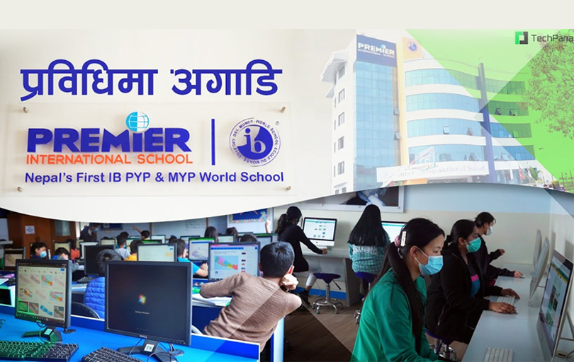 international school at kathmandu