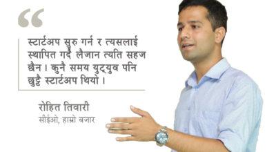 Interview with Rohit Tiwari Hamro Bazar CEO