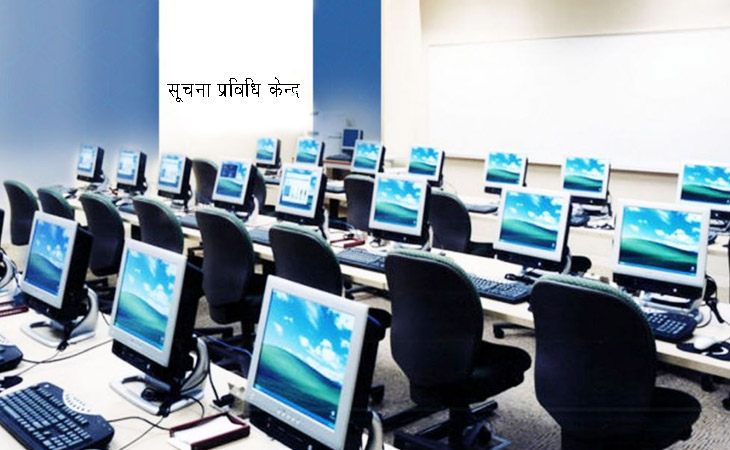 IT-center-techpana