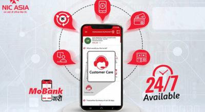 NIC-ASIA-bank-mobile-banking-mobank-techpana
