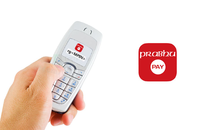 prabhu-pay-barphone-payment-techpana