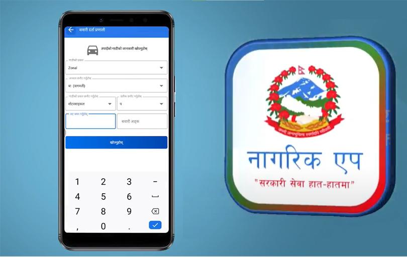 Yatayat services at nagarik app, department of transportation on nagarik app