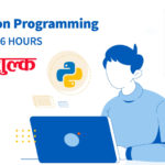 free online python programming session in nepal