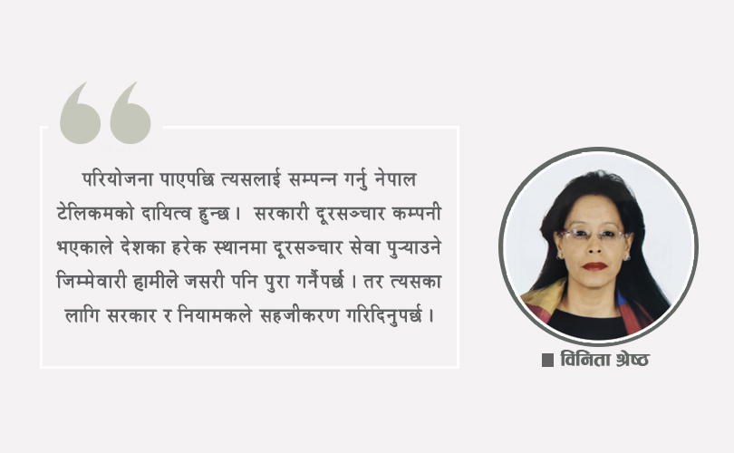 Binita Shrestha ntc article