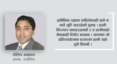 Deelip Agrawal article on techpana internet