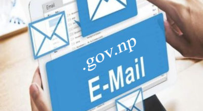 .gov.np email