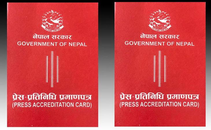 press-card-online-techpana