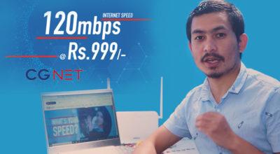 CG Internet real speed test