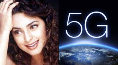 5G vs Juhi Chawala