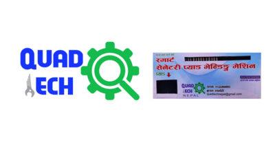 Quad-tech-senitary-pad-techpana