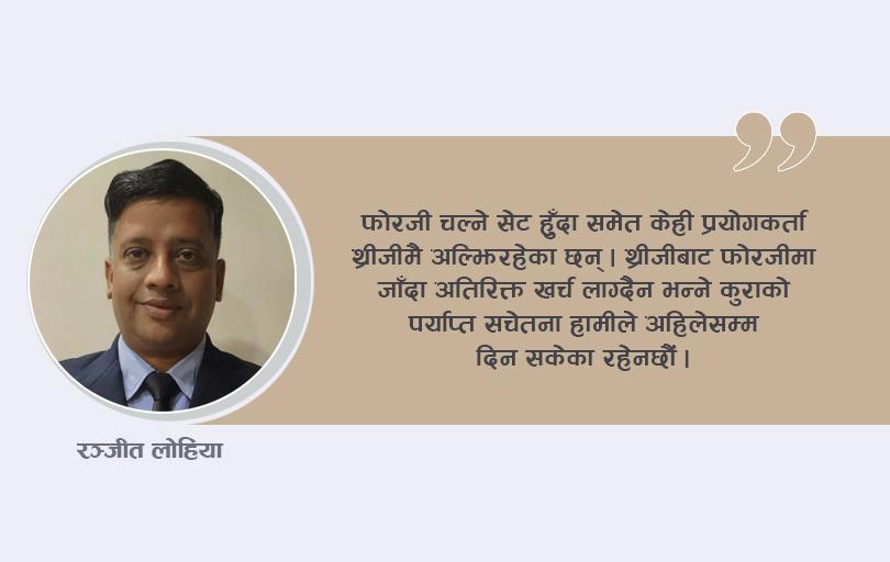 RanJeet Lohiya