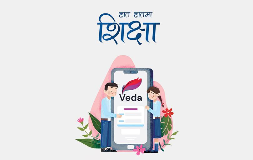 Online class in nepal