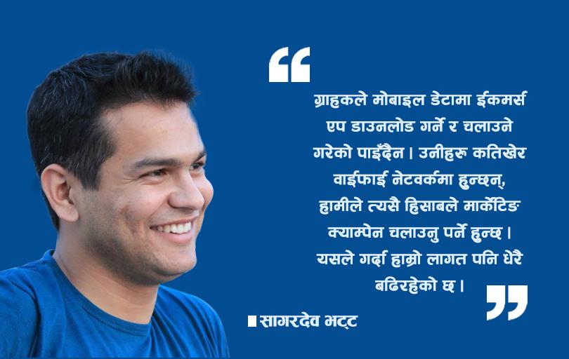 sagar dev bhatta techpana article design
