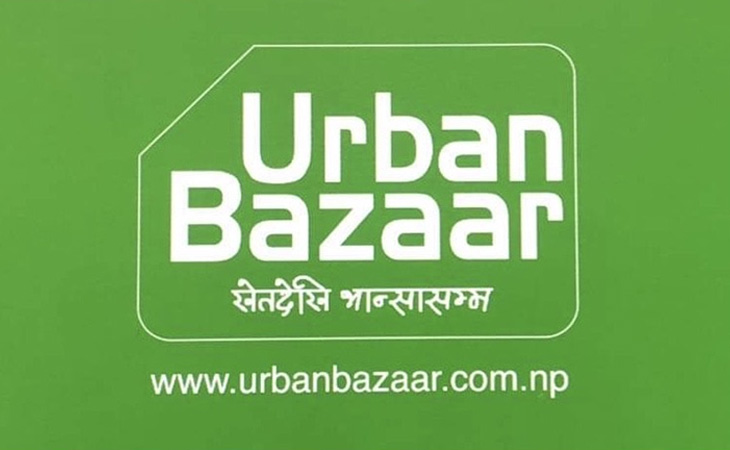 urban-bazaar-pokhara-techpana