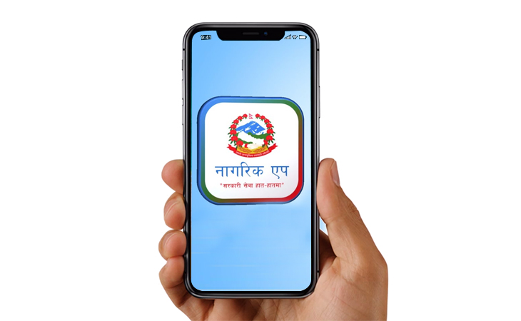 Nagarik App New Update