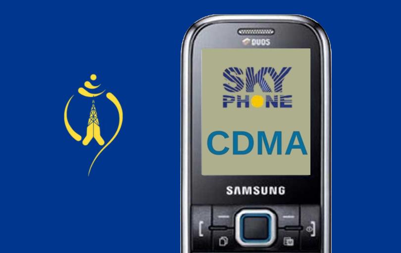 Nepal Telecom Sky Phone