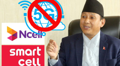 Minister intentionally block from 5G trial in Nepal