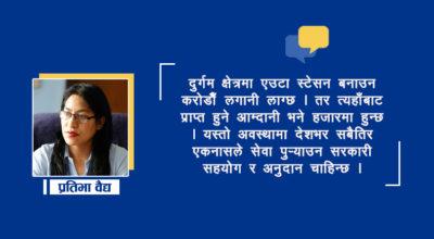 Pratibha vaidya article on techpana