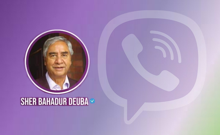 Sher-bahadur-deuba-viber-community-techpana