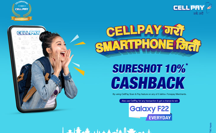 cellpay-anniversary-offer-techpana