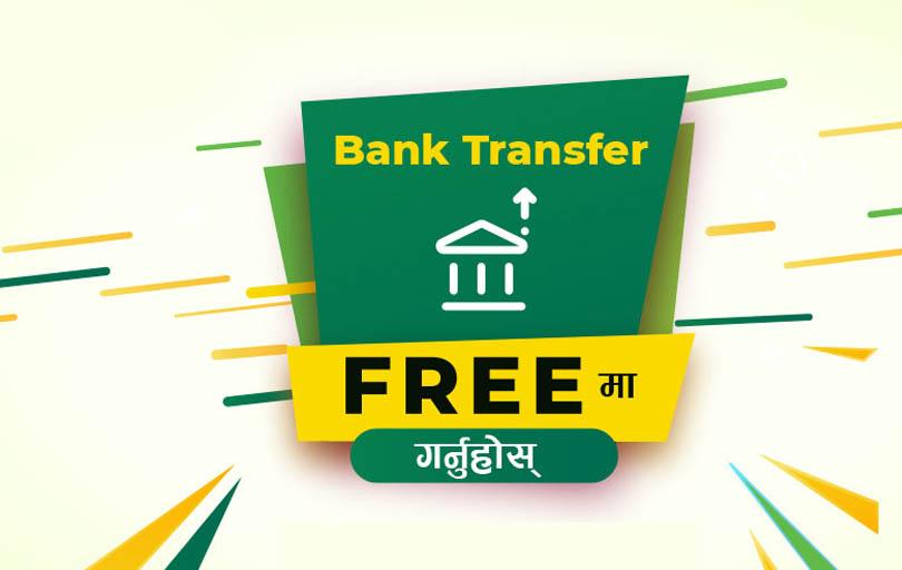 esewa bank transfer free