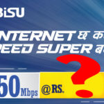 Nepal's Highest Internet Speed