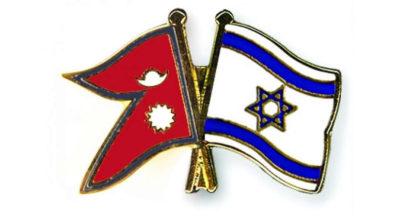 Nepal Israel