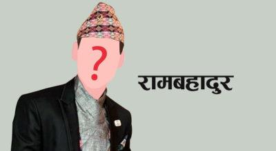 Who is viral Ram Bahadur