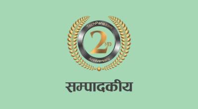 TechPana 2nd Anniversary