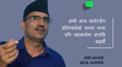 Nepal Digital Payment Company CEO KP Bhandari Interview