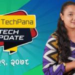 TechPana Tech Update