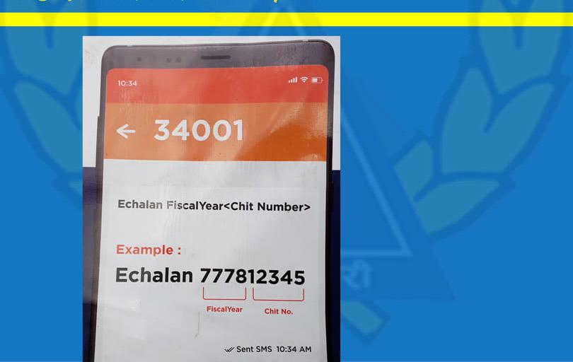 kathmandu traffic sms tracking