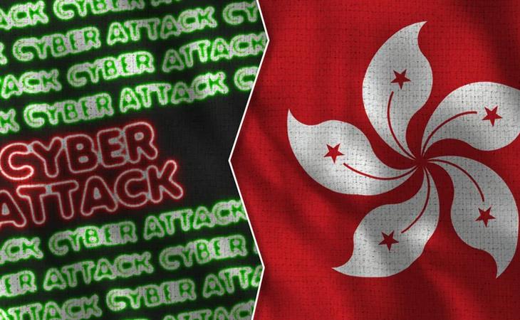 Cyber-attack-Hong-Kong-techpana