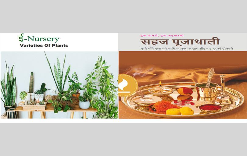 Puja Thali e- nursery