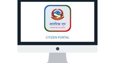 Nagarik App web portal