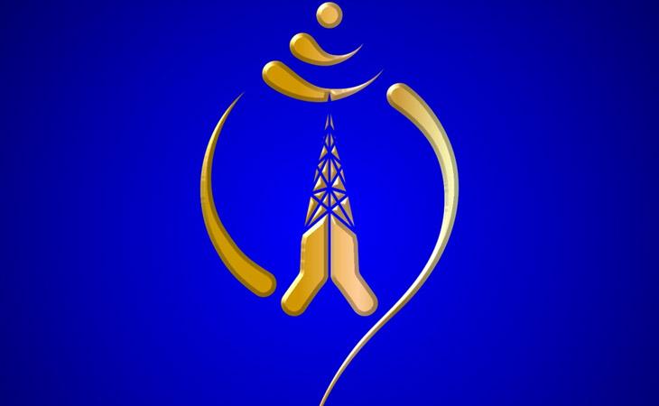 nepal-telecom-logo-techpana