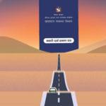 online bluebook renew service