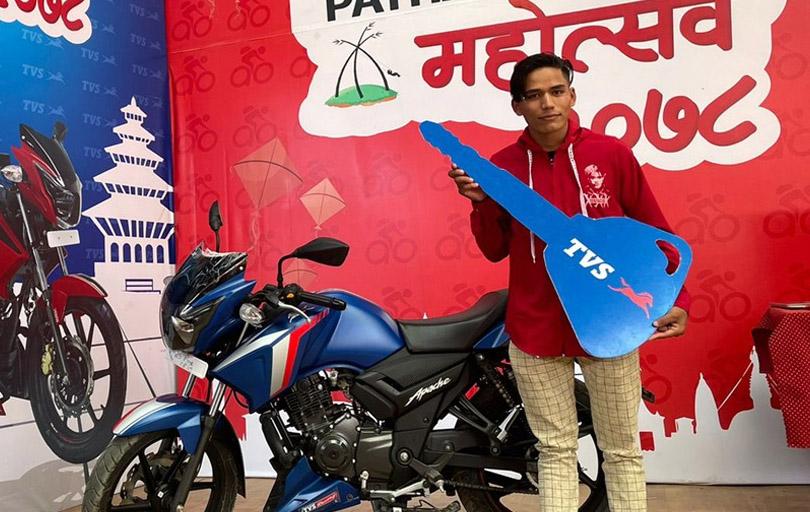 Pathao Dashain