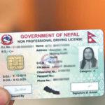 smart-license-techpana