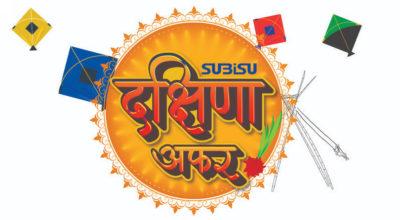 Subisu Dashain offer